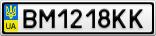 Номерной знак - BM1218KK