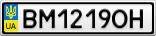 Номерной знак - BM1219OH