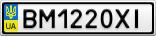 Номерной знак - BM1220XI