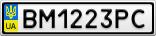 Номерной знак - BM1223PC