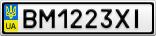 Номерной знак - BM1223XI