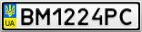 Номерной знак - BM1224PC