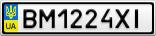 Номерной знак - BM1224XI