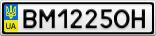Номерной знак - BM1225OH