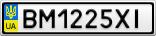 Номерной знак - BM1225XI