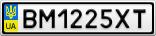 Номерной знак - BM1225XT