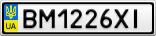 Номерной знак - BM1226XI