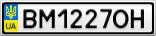 Номерной знак - BM1227OH