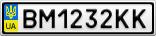 Номерной знак - BM1232KK