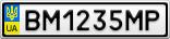Номерной знак - BM1235MP