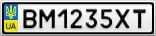 Номерной знак - BM1235XT