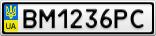 Номерной знак - BM1236PC