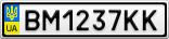 Номерной знак - BM1237KK