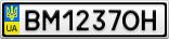 Номерной знак - BM1237OH