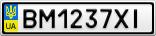Номерной знак - BM1237XI