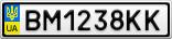 Номерной знак - BM1238KK