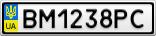 Номерной знак - BM1238PC
