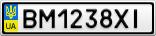 Номерной знак - BM1238XI