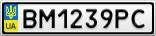 Номерной знак - BM1239PC