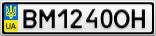 Номерной знак - BM1240OH