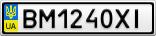 Номерной знак - BM1240XI
