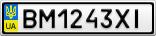 Номерной знак - BM1243XI