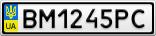 Номерной знак - BM1245PC