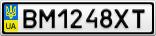 Номерной знак - BM1248XT