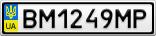 Номерной знак - BM1249MP