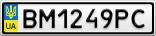Номерной знак - BM1249PC