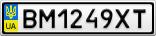 Номерной знак - BM1249XT