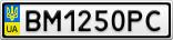 Номерной знак - BM1250PC