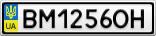 Номерной знак - BM1256OH