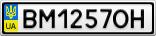 Номерной знак - BM1257OH
