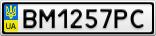 Номерной знак - BM1257PC