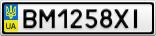 Номерной знак - BM1258XI