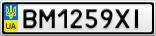 Номерной знак - BM1259XI