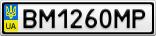 Номерной знак - BM1260MP