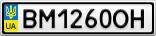 Номерной знак - BM1260OH