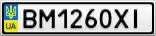 Номерной знак - BM1260XI