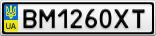 Номерной знак - BM1260XT