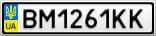 Номерной знак - BM1261KK