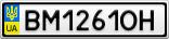 Номерной знак - BM1261OH