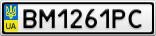 Номерной знак - BM1261PC