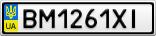 Номерной знак - BM1261XI