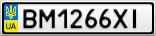 Номерной знак - BM1266XI