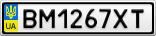 Номерной знак - BM1267XT