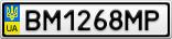 Номерной знак - BM1268MP
