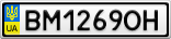 Номерной знак - BM1269OH