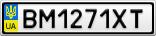 Номерной знак - BM1271XT